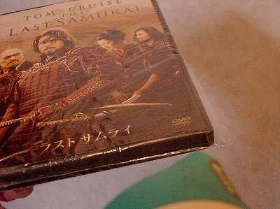 画像2: DVDトールケース用シュリンクフィルム100枚