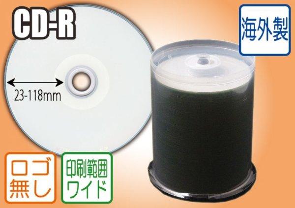 画像1: 【T-GOD】業務用CD-R700MBワイトプリント 600枚セット 100枚X6セット (1)