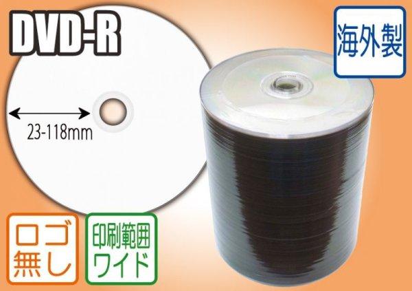 画像1: 【T-GOD高品質】【16倍速】 業務用 DVD-Rメディア(ワイドプリント) 100枚X6セット (1)