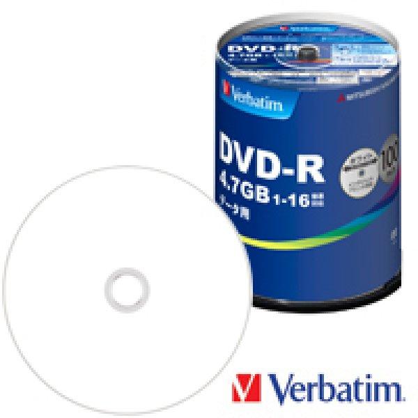 画像1: 【三菱化学/Verbatim】 DVD-Rメディア(ワイドプリント) 100枚 (1)
