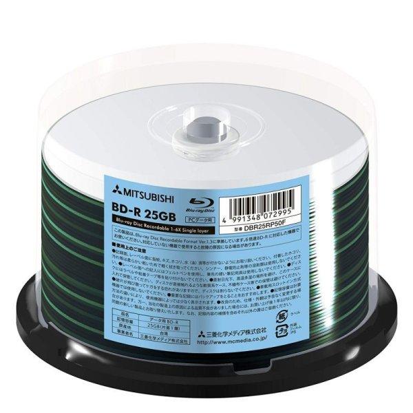画像1: 【三菱化学】【業務用】BD-Rメディア 25GB ワイド 1-6倍速 500枚(50枚×10セット) (1)