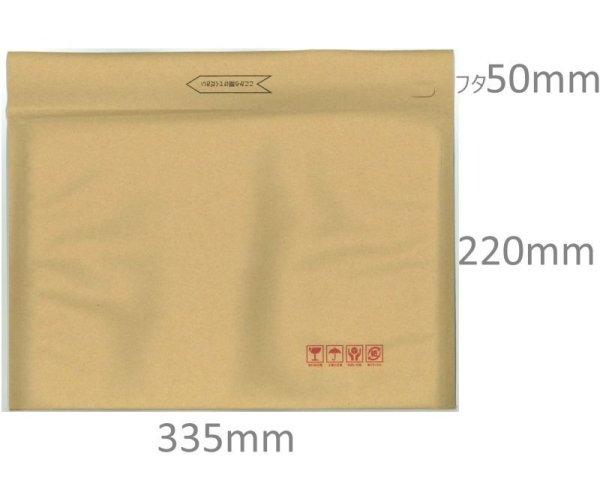 画像1: 【クッション封筒】DVDケース2個用 クラフト色 (1)