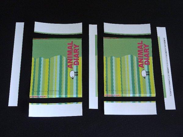 画像1: 【ジュエルケース用】ジャケット専用紙(ミシン加工+折加工) 100枚(200枚作成可能) (1)