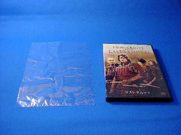 画像1: DVDトールケース用シュリンクフィルム100枚 (1)