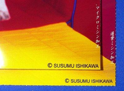 画像2: 【アウトレット】【BDケース用】 ジャケット専用紙 (マイクロミシン加工) 100枚