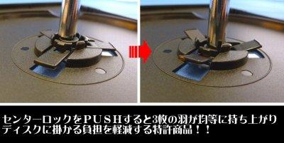 画像2: 【在庫限り】DVDトールケース2枚用50個セット