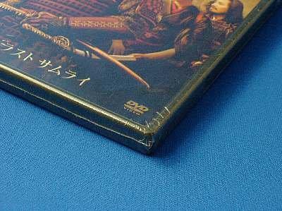 画像3: DVDトールケース用シュリンクフィルム100枚